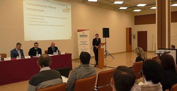 Областное совещание по вопросу развития кооперации в Костромской области